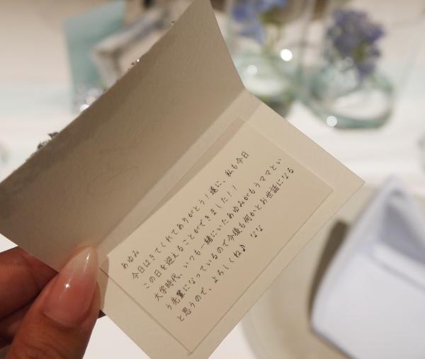 1bf0eebdca Rin's Blog -Beauty- 美容とスキンケア